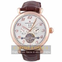 Часы Vacheron Constantin Brown White (06397)